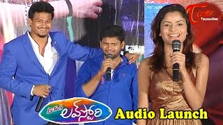 B tech Love Story Audio Launch || Ramesh Babu, SriKanth, Anjali, Krishnudu