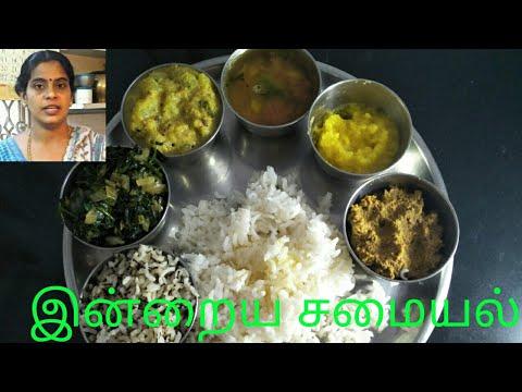 இன்றைய-சமையல்/chow-chow-poricha-kootu/chowchow-thol-thogayal/lemon-rasam/manathakkali-keerai-poriyal