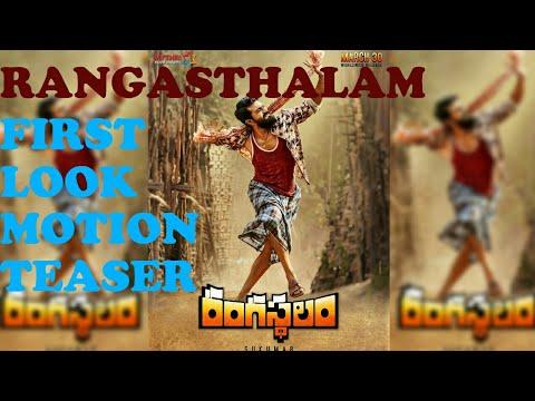 Rangasthlam First Look Motion Teaser | Ram Charan | Sukumar | Samantha