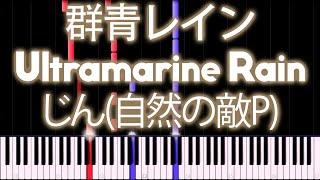 IA - Ultramarine rain 『群青レイン』 | MIDI piano.