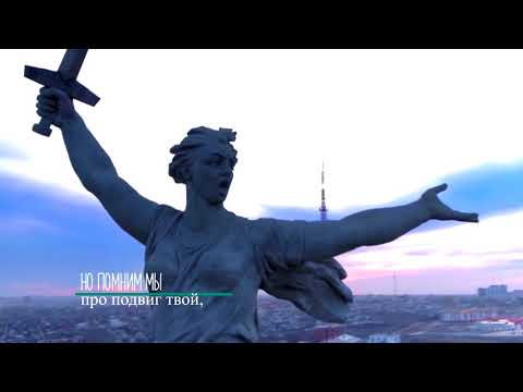 3 декабря День неизвестного солдата в России
