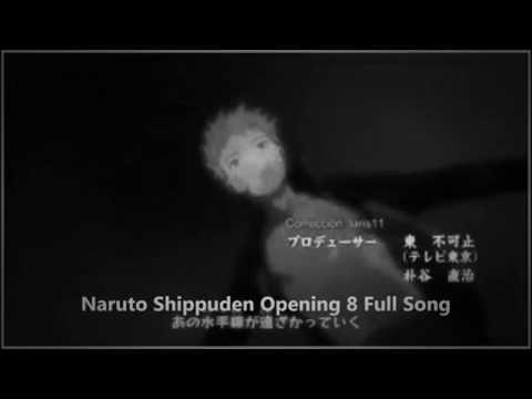 Opening 8 Naruto