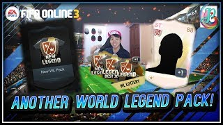 ~World Legend Pack Again!~ World Legend Lottery Opening - FIFA ONLINE 3