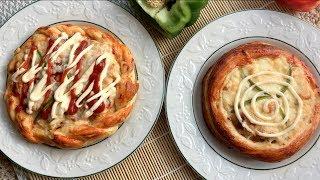 চুলায় ও ওভেনে তৈরি বাংলাদেশি বেকারি স্টাইলে পিঁজ্জা || Bangladeshi Bakery Pizza Recipe || Pizza