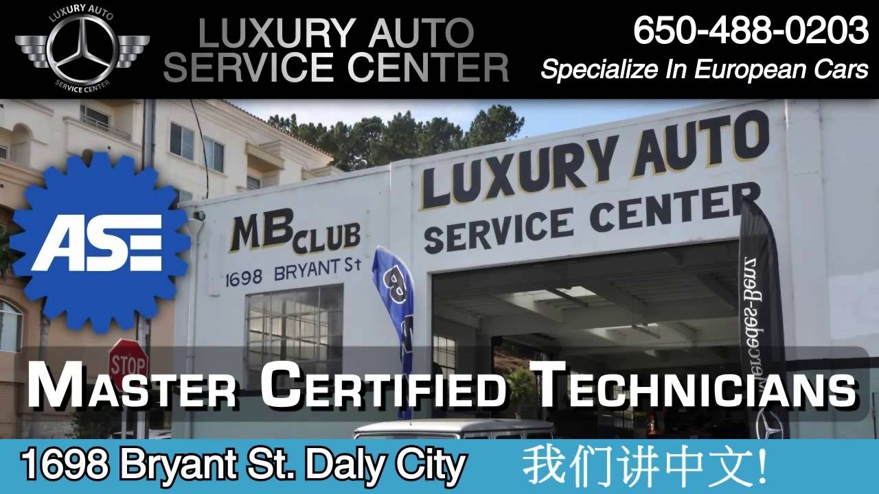 Auto repair luxury auto service center daly city ca youtube auto repair luxury auto service center daly city ca solutioingenieria Images