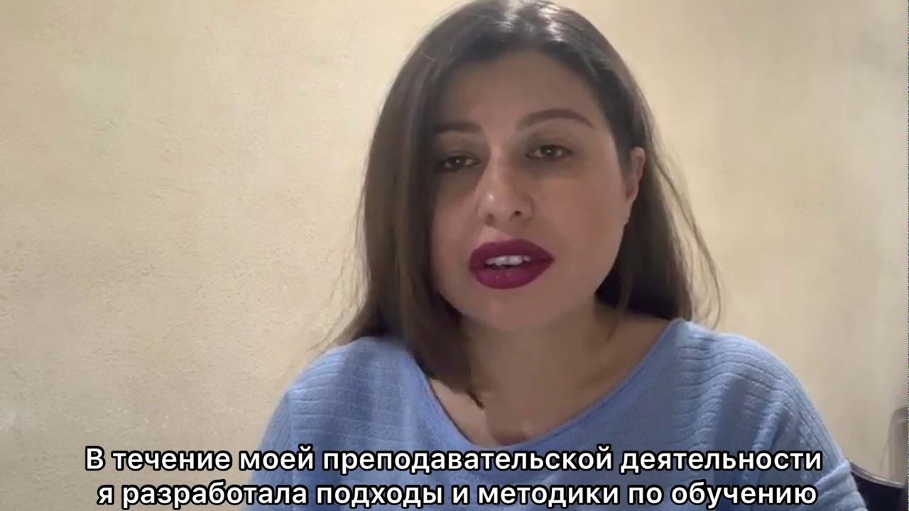 Лили - Учитель английского языка в школе Anglophone - YouTube