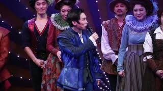 201017 뮤지컬 썸씽로튼 막공 무대인사 비투비 서은…