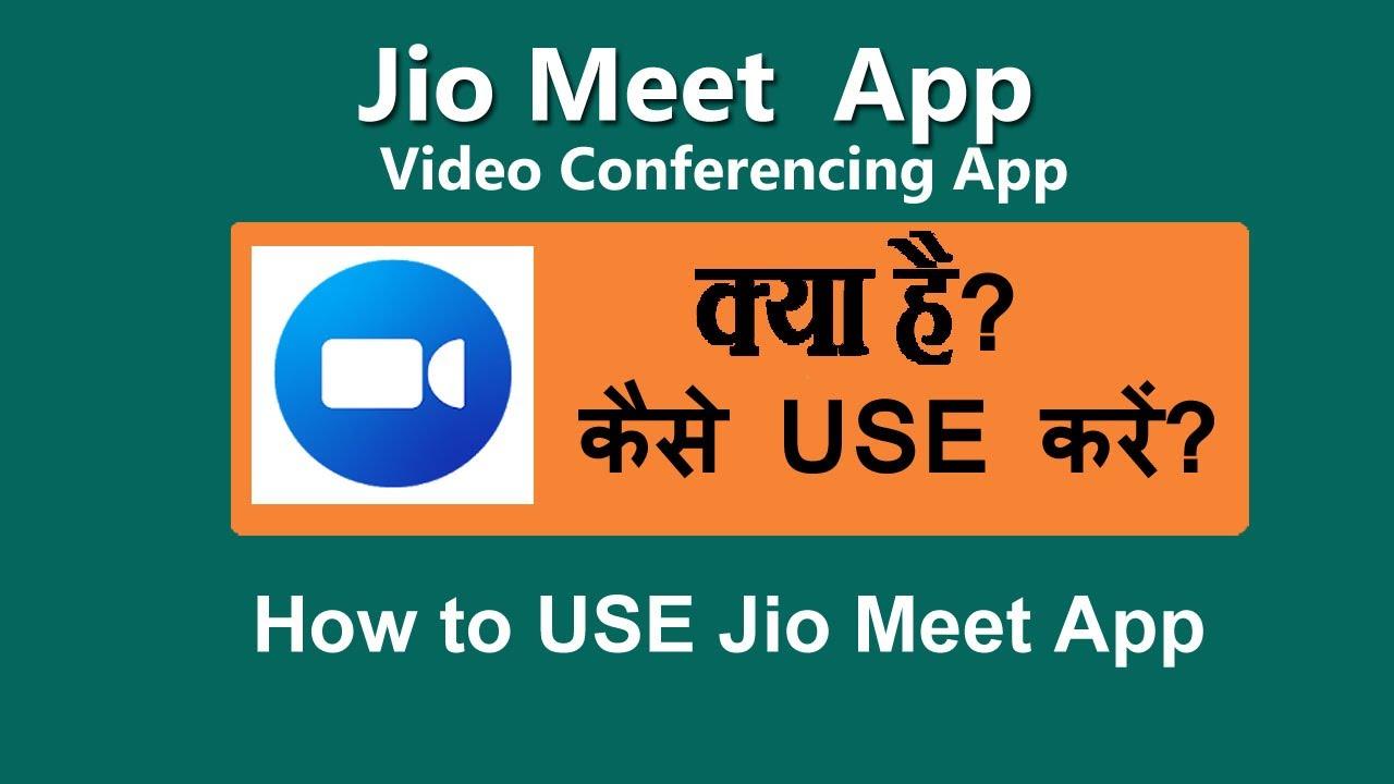 Jiomeet app kaise use kare | how to use jio meet app in hindi | jiomeet video calling app