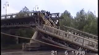 20 лет назад, Коломыя, обрушился мост через реку Прут
