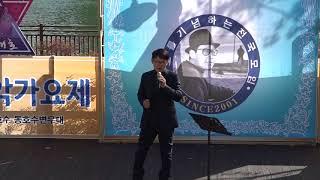 홍보가수 김영길 조용한 이별 (배호) 불세출의 가수배호 46주기추모 음악 가요제