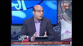 فيديو.. خالد طلعت يهاجم حسام غالي: يجب أن تعلم أنك لاعب احتياطي