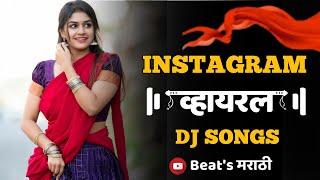 Instagram Viral Nonstop Dj Song   Marathi Tranding Nonstop Dj Song 2021   Beats Marathi Official