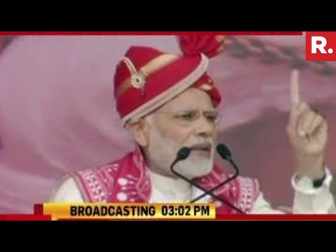 PM Modi In Dahod, Gujarat - Full Gujarati Speech