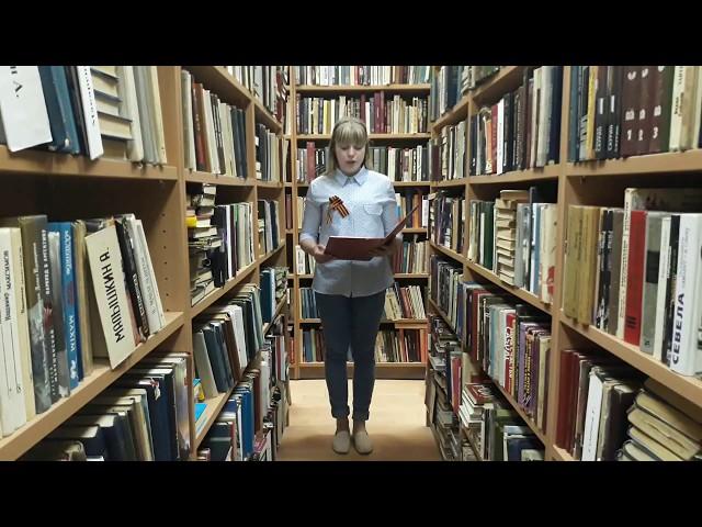 Изображение предпросмотра прочтения – ЮлияНечаева читает произведение «Кукла» К.М.Симонова
