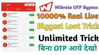 Unlimited Trick !! lopscoop App Reffer Bypass !! with OTPBYPASS