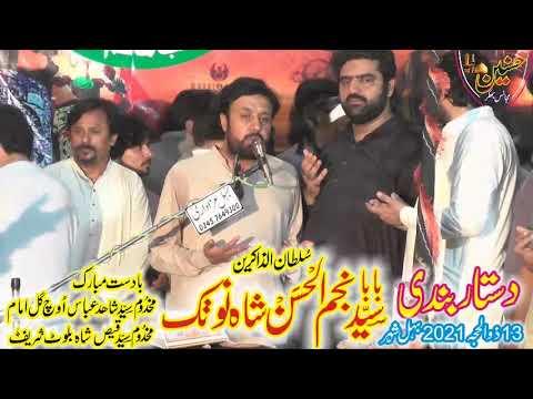Download Dastar Bandi Sultan Ul Zakreen Zakir Syed Najam Ul Hassan Shah Notak
