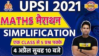 UPSI 2021   UPSI Maths Marathon   Simplification Question By Mohit Sir    एक Class से 5 प्रश्न पक्के