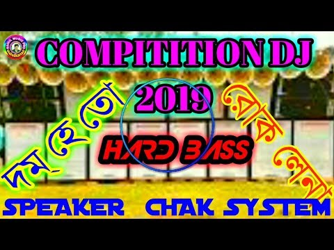 New Competition Dj Dhamaka -2019// By Rahul Music Pro