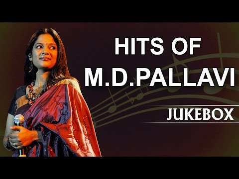 Hits Of M D Pallavi | M D Pallavi Hit Songs| M D Pallavi Hits | Kannada Bhavageethegalu
