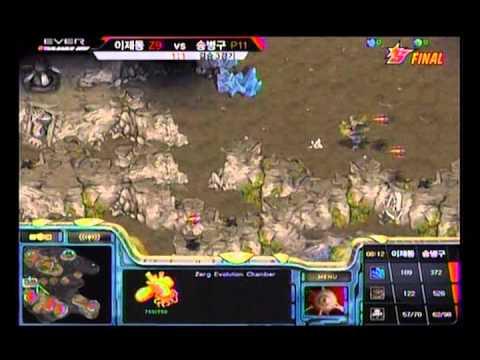 EVER 2007 OSL Set 3 이제동 vs 송병구 Map.Fantasy II