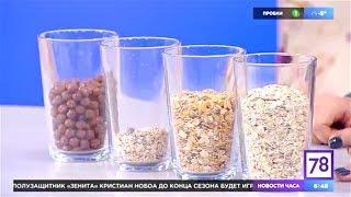 Как выбрать полезный сухой завтрак | Юлианна Плискина | Эксперт по здоровому питанию и ЗОЖ