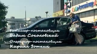 """Opening Titles / Начальные титры для сериала """"Мама выходит замуж"""""""