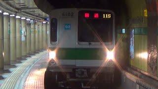 【千代田線6000系引退前の走行定期運用】東京メトロ6000系6102F11S綾瀬行き入線~発車・回送通過