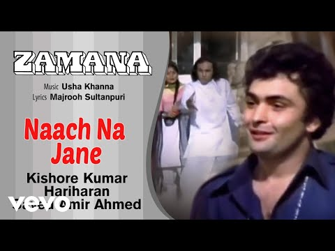 Naach Na Jane - Zamana Kishore Kumar; Hariharan; Sayed Amir Ahmed  Official Audio Song