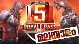 PUBG MALAYALAM MOBILE LIVE / SEASON 5 UPDATE IS HERE! NEW ROYAL PASS  | NICK VLOGS