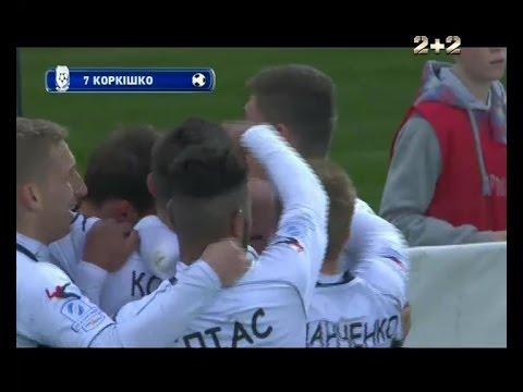 Черноморец - Александрия 1:0 видео