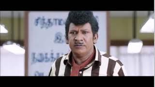 Comedy WhatsApp Status   Vadivel Comedy Status   Tamil WhatsApp Status