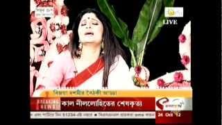 Amrita Dutta - Maa Go Daki Tomay