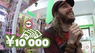 10 000 YENS - AKIHABARA TOUR
