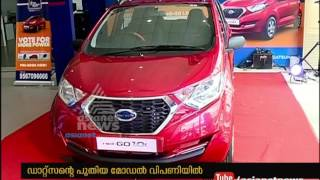 Datsun Redi Go 1000cc Launch in Kerala
