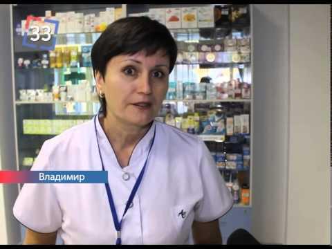 2014 11 17 Аптека. Цены на лекарства