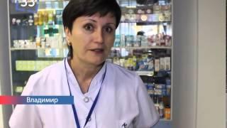 видео Поиск лекарств в аптеке Новосибирска. Узнать наличие через интернет в аптеке