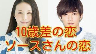 """ミムラ×千葉雄大で""""10歳差""""の恋 NHK「ソースさんの恋」製作開始."""