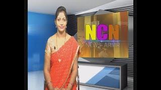NCN NEWS ARMOOR DAILY NEWS 20 10 2018