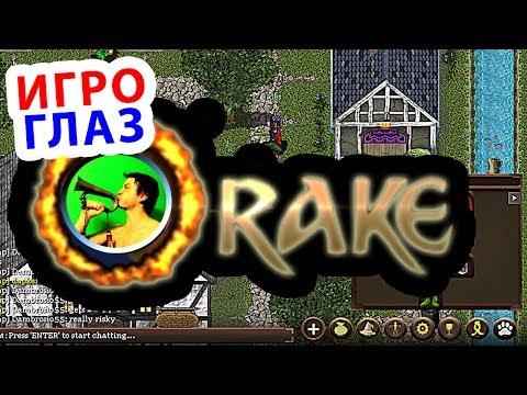 ТОП 20 самых лучших RPG игр на ПК Часть 2