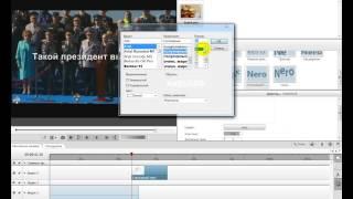 Редактирование видео. Создание видео клипа в Nero.(, 2015-02-17T19:57:26.000Z)