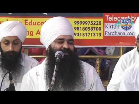 21-Sept-2018-Bhai-Gurpreet-Singh-Ji-Shimla-Wale-At-G-Moti-Bagh-Sahib-Delhi