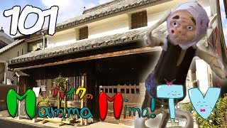Welcome to Mamma Mima TV season 7! On this channel, we will introduce you to the city of Mima, Japan! Every episode, a local Dutchman named Pyke, who ...