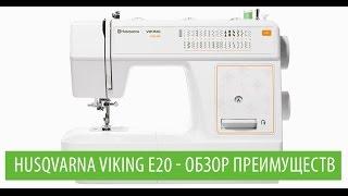 видео Швейные машины Husqvarna Emerald 122 – отзывы о Хускварна