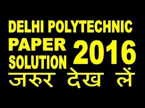 Delhi Polytechnic Question Paper 2015 Pdf