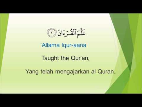 Ar Rahman (55) 1-5 Very Easy! The Best Way to Remember Surah Al Qur'an