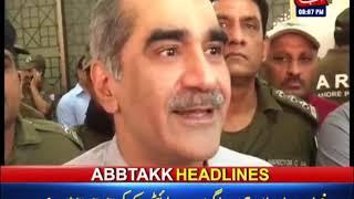 AbbTakk Headlines – 09 PM – 18 June 2019
