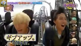 Türkçe Altyazılı Bigbang Tokyo Lunapark-Korku Evi
