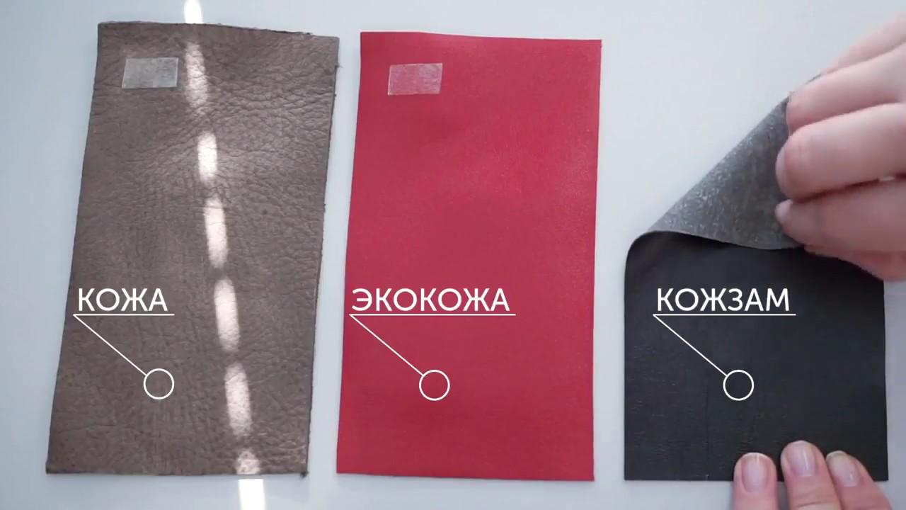 8563ea3e7c95 Как выбрать куртку из искусственной кожи
