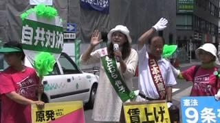 もとむら伸子街頭演説 7月18日今池ダイエー前 吉羽美華 検索動画 29