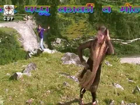 Latest Kumaoni Video Song